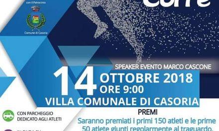 """""""Casoria Corre – Corsa dei Santi"""". Il 14 ottobre al via la 17° edizione: ecco le strade interessate"""