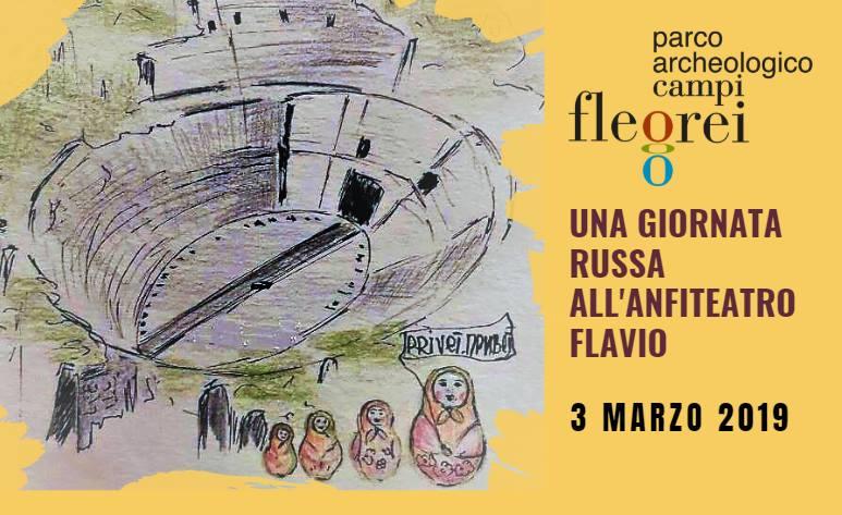 Domenica al museo: una giornata russa all'anfiteatro Flavio di Pozzuoli