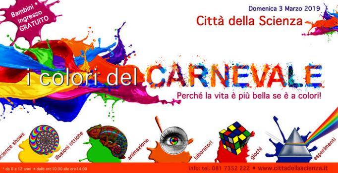 I colori del Carnevale a Città della Scienza di Napoli: ingresso gratuito per i bambini