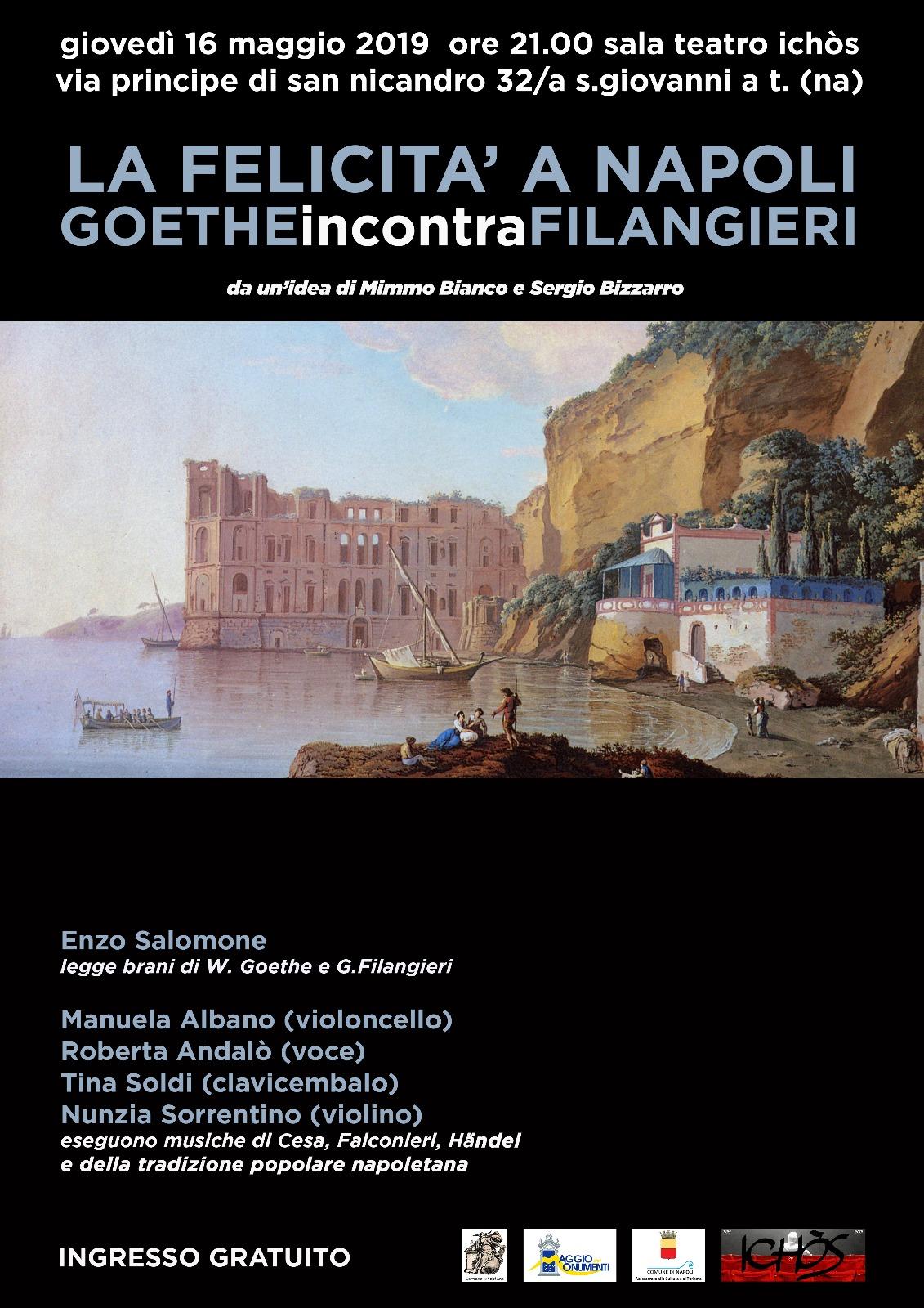 Goethe incontra Filangieri, una serata speciale per il Maggio dei Monumenti 2019