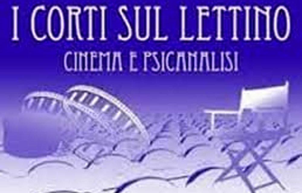 I corti sul lettino. Cinema e psicanalisi al PAN di Napoli