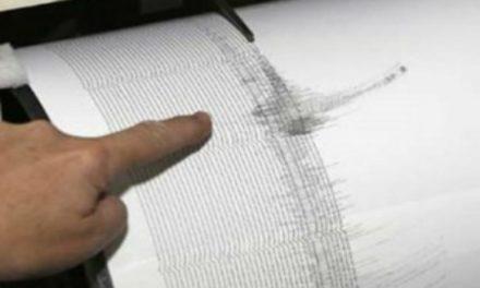 Terremoto in Campania: due scosse avvertite dalla popolazione nel Sannio
