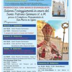 Afragola, solenni festeggiamenti in onore del Santo Patrono Gennaro presso la chiesa di San Marco in Sylvis