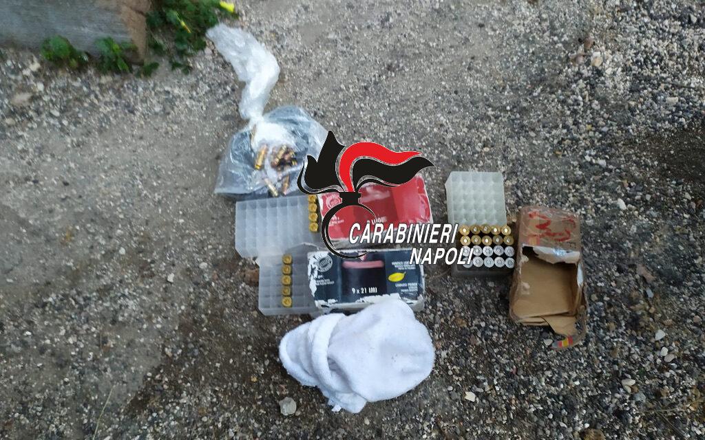 Napoli. I carabinieri sequestrano proiettili e sistema di video sorveglianza