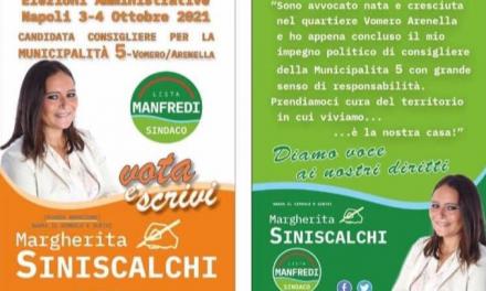 """Incontriamo l'avvocato Margherita Siniscalchi candidata alla V Municipalità Vomero: """"Impegno e determinazione per migliorare Napoli"""""""